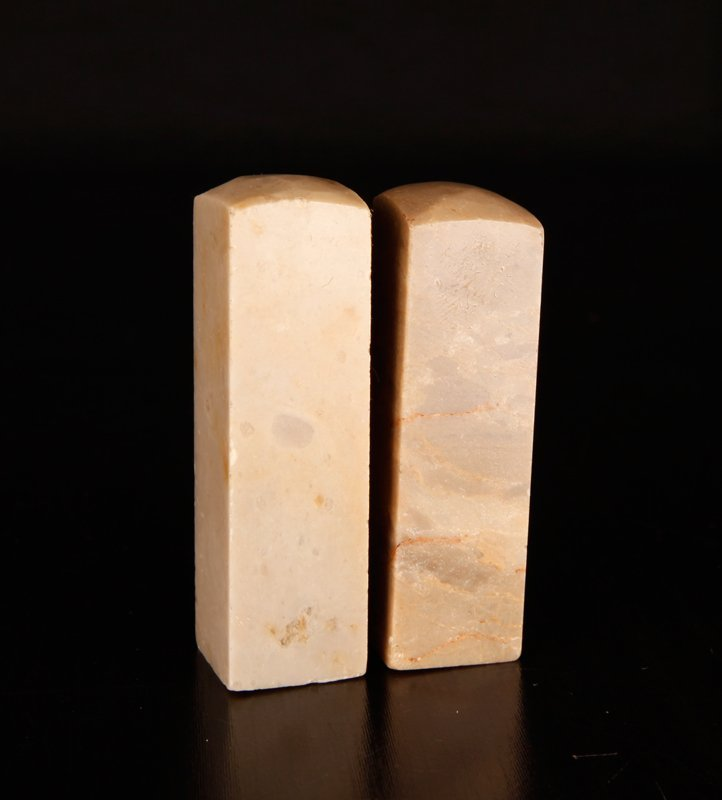 Pair of Chinese Soapstone Seals