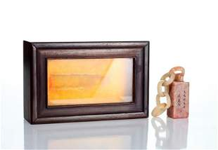 Chinese Shoushan Seal in Display Box