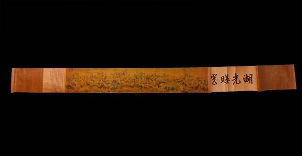 Chinese Scroll Print