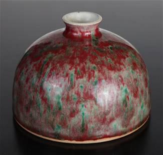 Chinese Mottled Porcelain Brush Wash