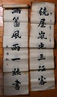 Pair of Chinese Couplet Paintings