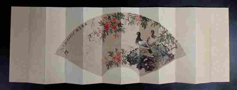 Chinese Watercolor Fan Painting in Album