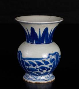Chinese Small Porcelain Vase