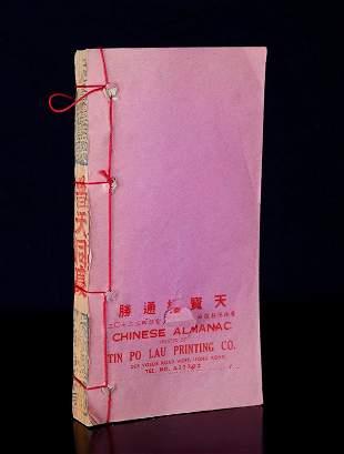 Vintage Chinese Almanac