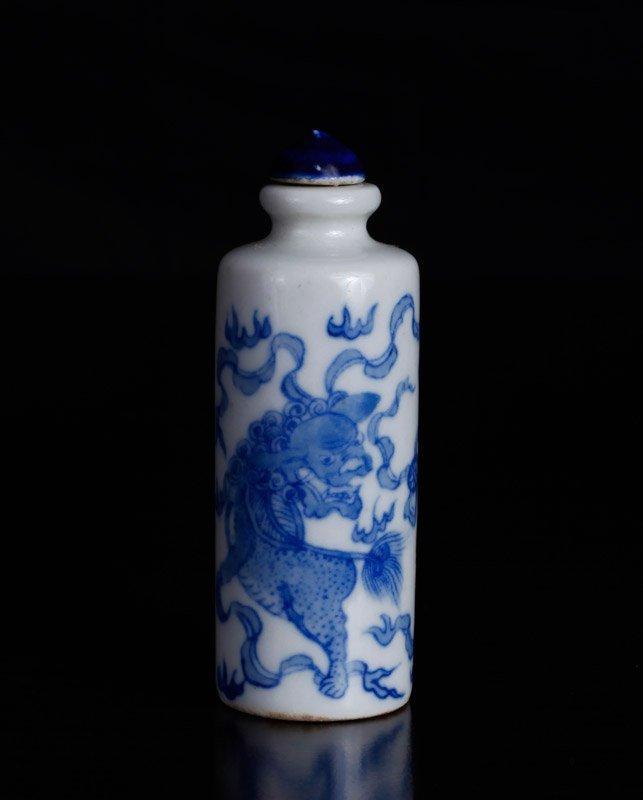 Japanese Blue & White Porcelain Snuff Bottl