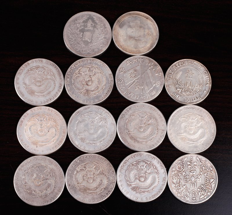 Grouping of 14 Chinese Replica Coins