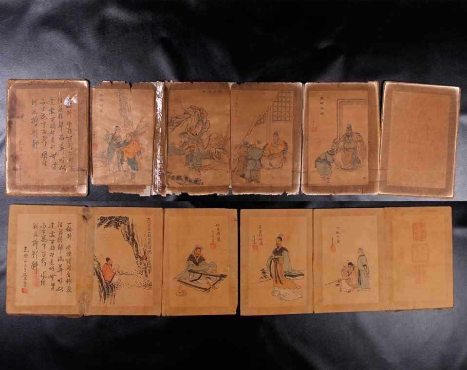 2 Chinese Painting Albums