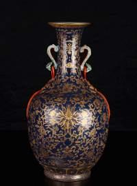 Chinese Gilt and Cobalt Porcelain Vase