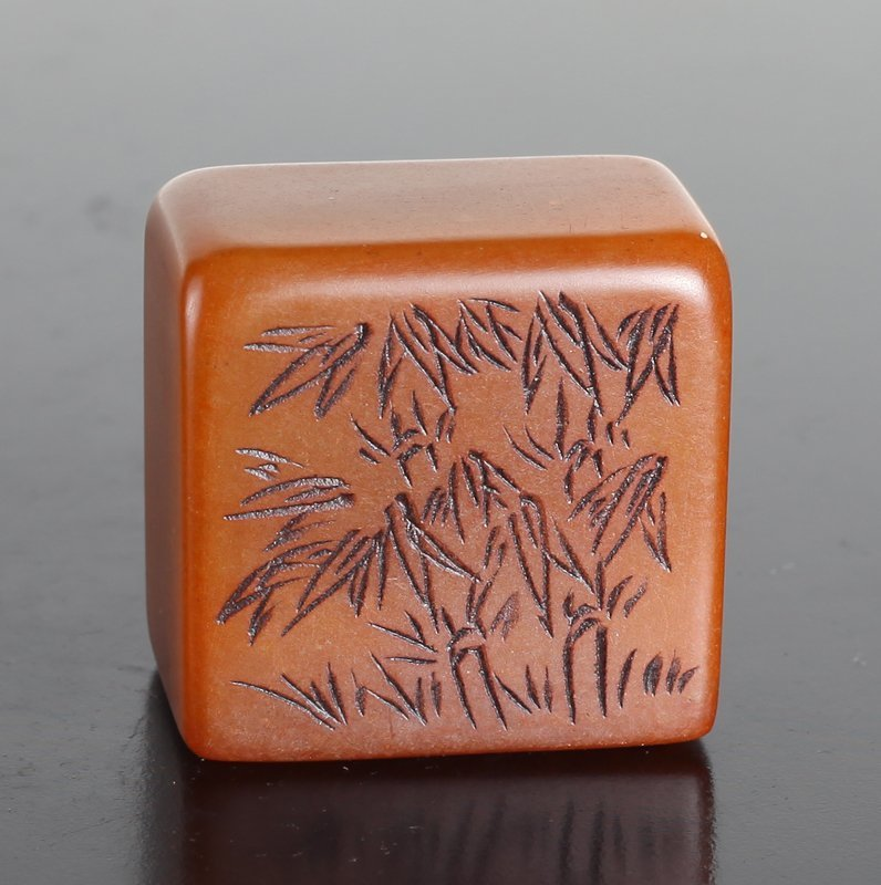 Chinese Carved Stone Seal