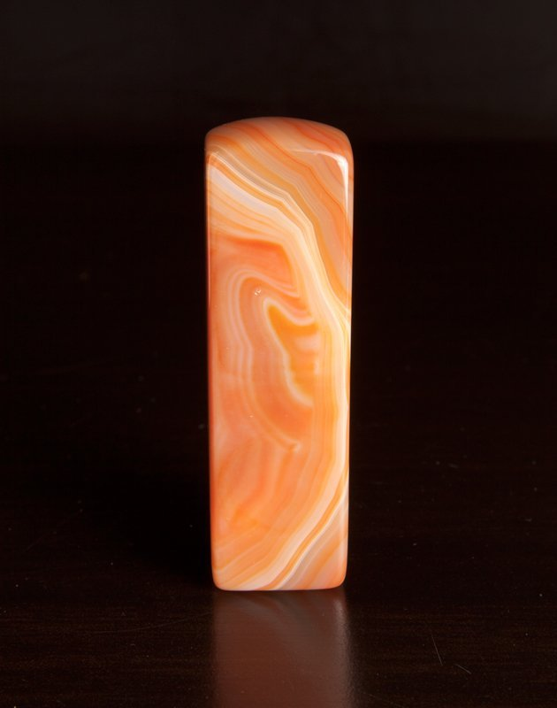 Chinese Carved Agate Seal