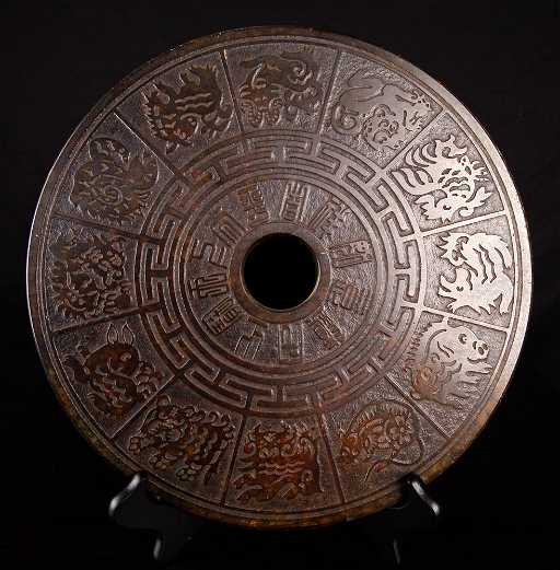 Large Chinese Carved Stone Bi Disc