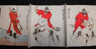 Chinese Watercolor Painting Album