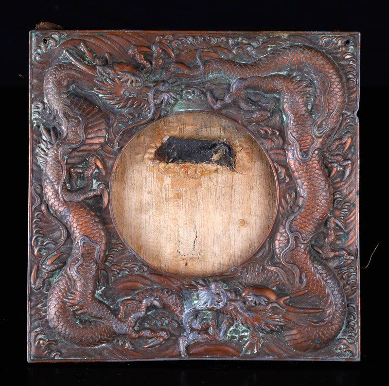 Late 19th C. Japanese Copper Frame