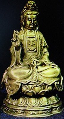 "3A: Seated Bronze ""Quan Yin w/lotus"""