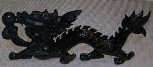 2B: Rare Black Jade Dragon