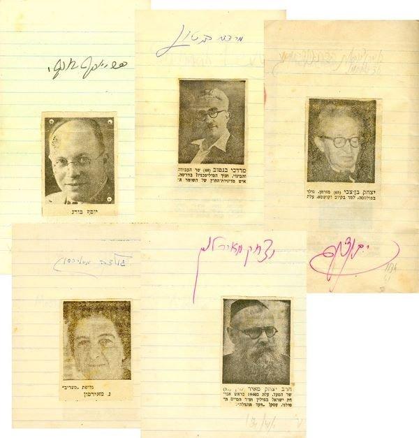 0011: JUDAICA AUTOGRAPH ALLBUM 40 SIGNATURES IN HEBREW