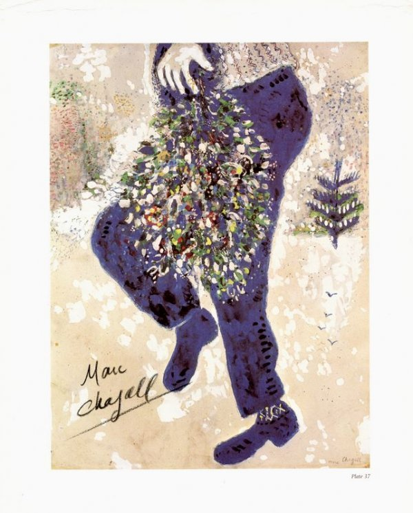 0602: MARC CHAGALL SIGNED ART BOOK PRINT