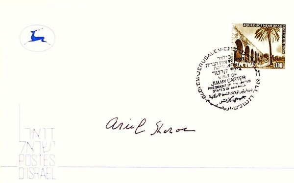 10: ARIEL SHARON SIGNED COMMORATIVE POSTAL COVER