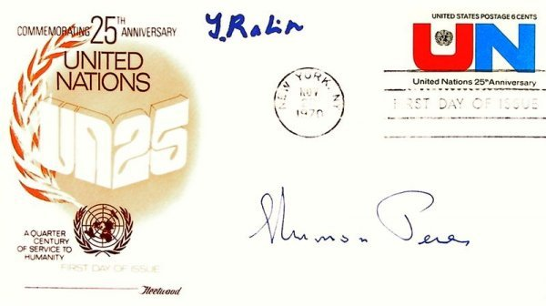 14: YITZHAK RABIN /SIMON PERES SIGNED FIRST DAY COVER