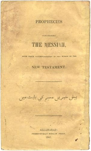 17: [CHRISTIAN EVANGELISM TO ARABS]