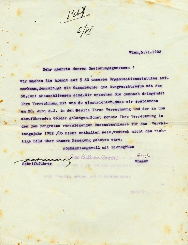 0001: THEODORE HERZL SIGNED LETTER