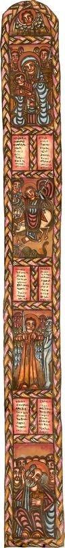 0011: ETHIOPIAN COPTIC PRAYER SCROLL