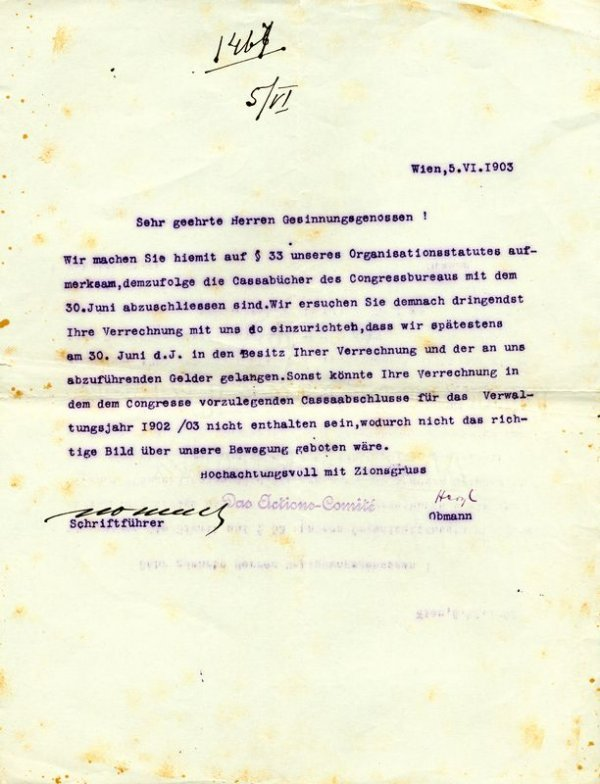 0002: THEODORE HERZL SIGNED LETTER