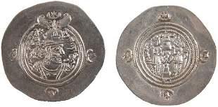 SASANIAN SILVER COINS
