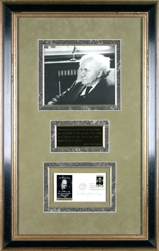 9: DAVID BEN-GURION SIGNED FDC HONORING CHURCHILL