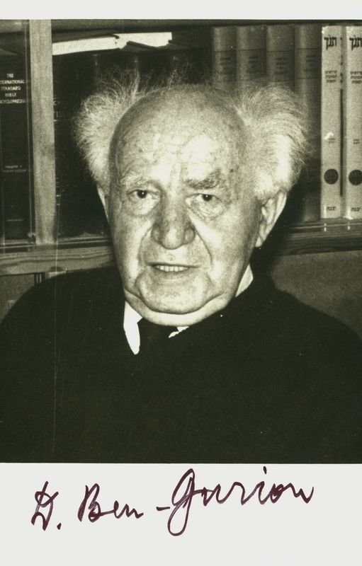 11: DAVID BEN-GURION SIGNED PHOTOGRAPH