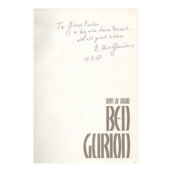 1: DAVID BEN-GURION