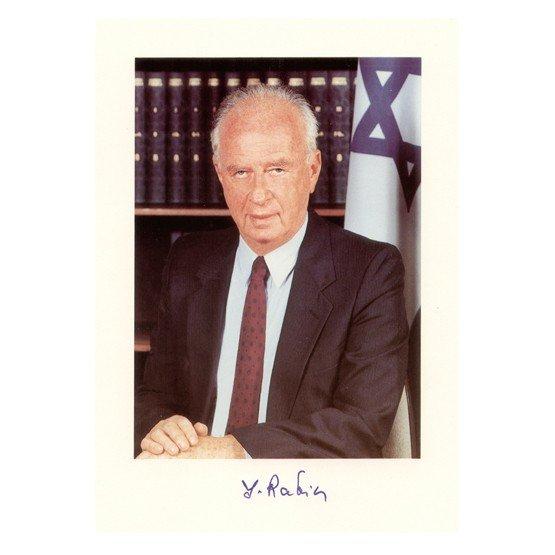 4: YITZHAK RABIN