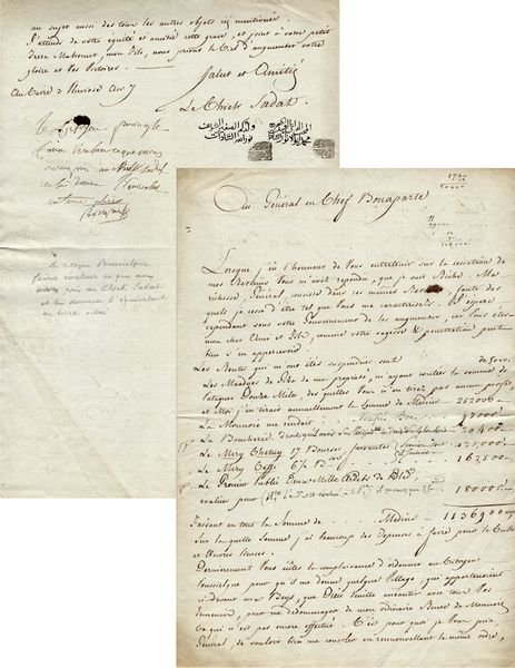 0343: NAPOLEON BONAPARTE HANDWRITTEN SIGNED ENDORSEMENT