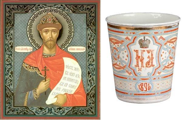 0367: NICHOLAS II CUP OF SORROWS W/ ICON
