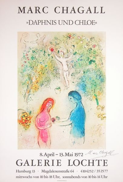0606: MARC CHAGALL VINTAGE SIGNED COLOR POSTER