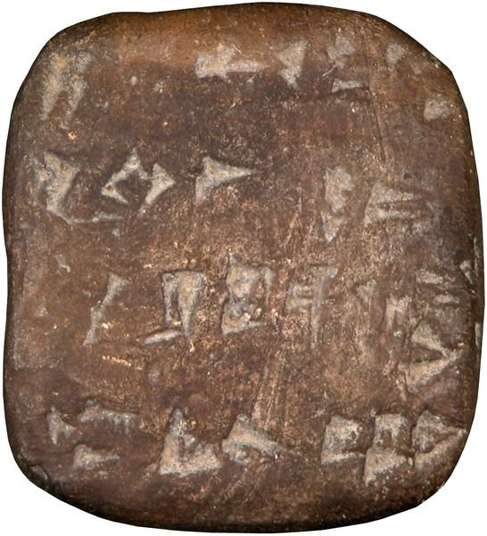 0002: BABYLONIAN CLAY TABLET WITH CUNEIFORM TEXT