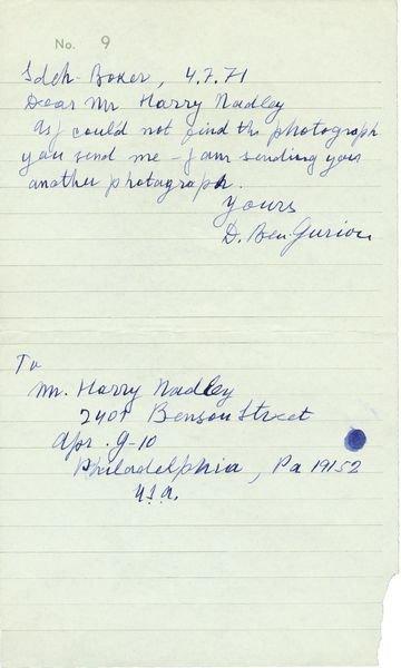 0014: DAVID BEN-GURION HANDWRITTEN SIGNED LETTER