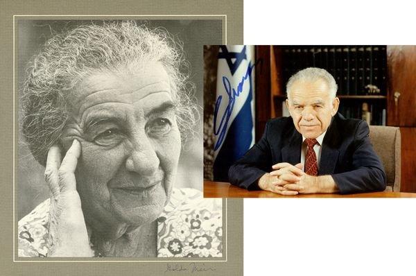 0021: GOLDA MEIR & YITZHAK SHAMIR SIGNED PHOTOS