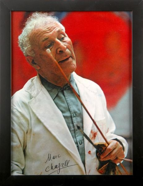 0775: MARC CHAGALL SIGNED COLOR PHOTO