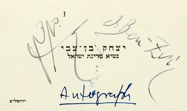0005: YITZHAK BEN-ZVI SIGNED CARD IN HEBREW & ENGLISH