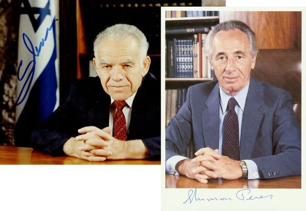 0008: YITZHAK SHAMIR & SHIMON PERES SIGNED PHOTOS