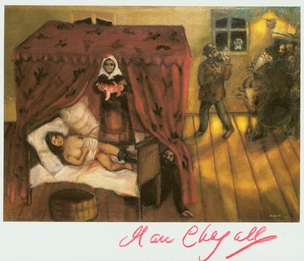 0650: MARC CHAGALL SIGNED PRINT OF 1910 PAINTING