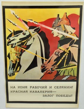 VINTAGE 1911 RUSSIAN REVOLUTION POSTER BY B. SILKIN