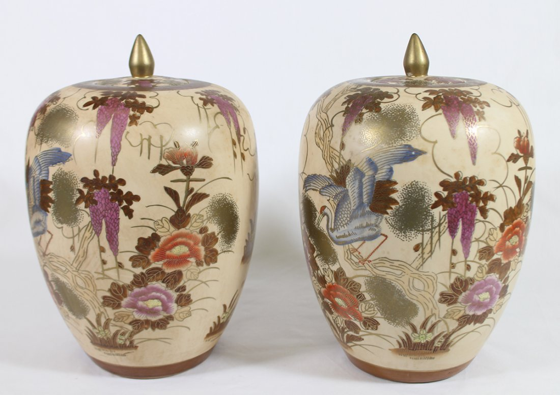 (2) CHINESE GINGER JARS
