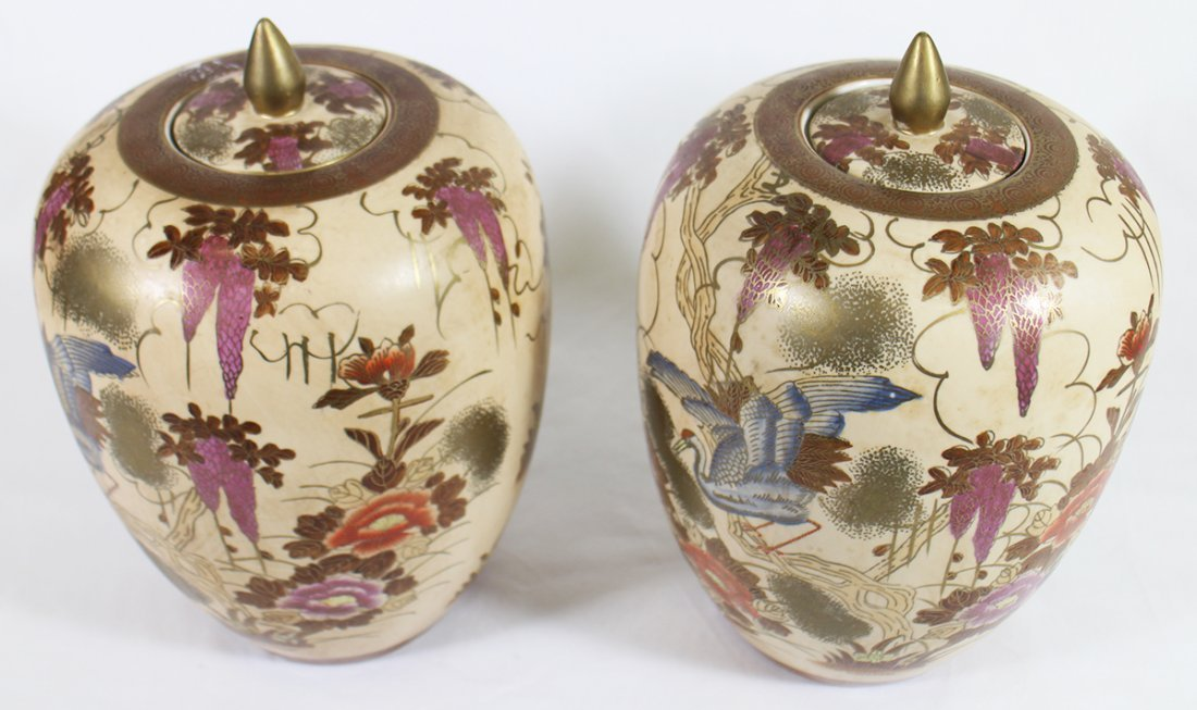 (2) CHINESE GINGER JARS - 2
