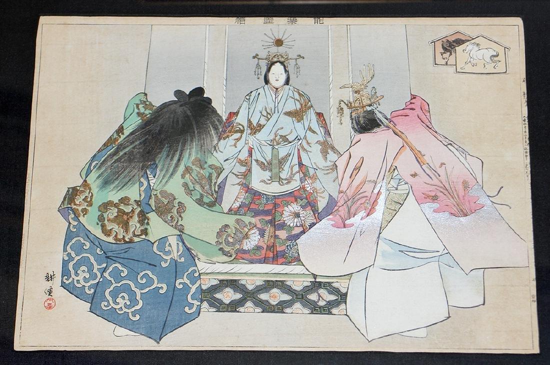 (6) TSUKIOKA KOGYO WOODBLOCK PRINTS - NOH SERIES - 10