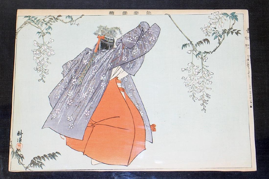 (6) TSUKIOKA KOGYO WOODBLOCK PRINTS - NOH SERIES - 6
