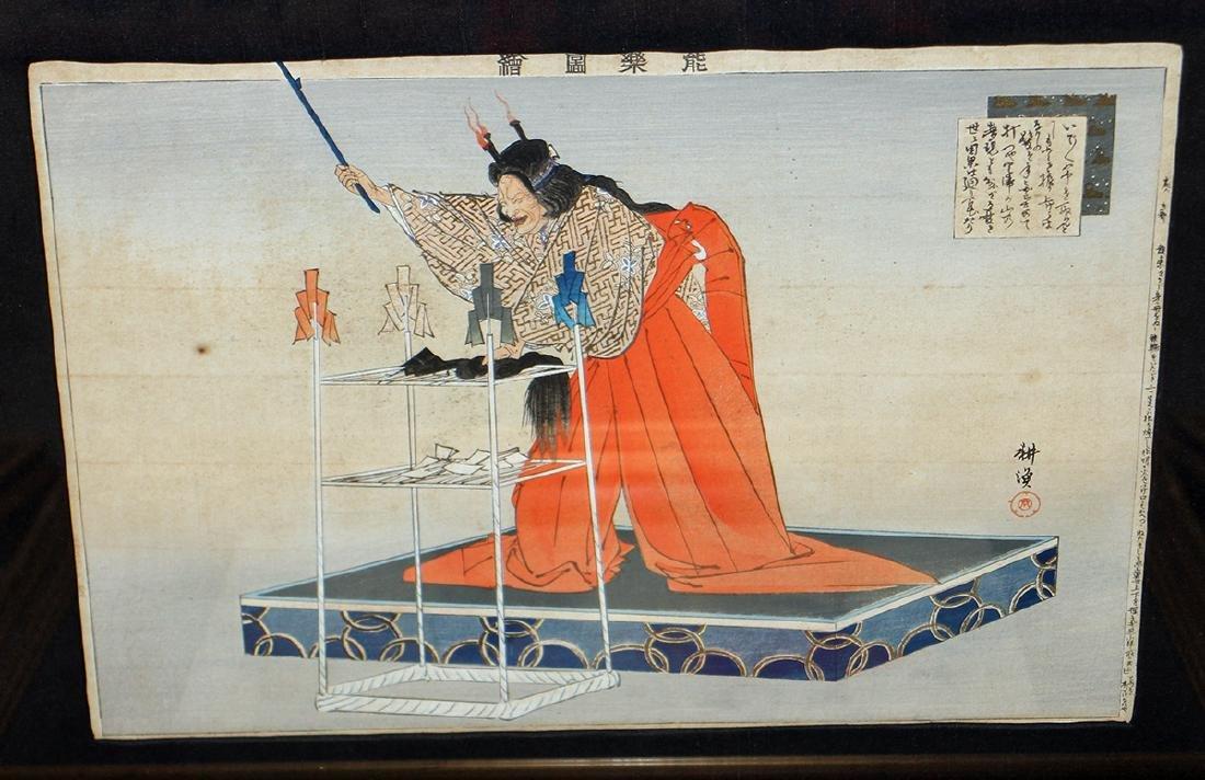 (6) TSUKIOKA KOGYO WOODBLOCK PRINTS - NOH SERIES - 7
