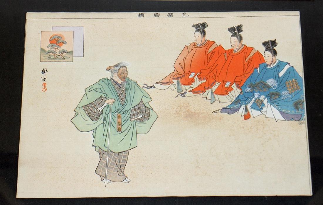(6) TSUKIOKA KOGYO WOODBLOCK PRINTS - NOH SERIES - 8