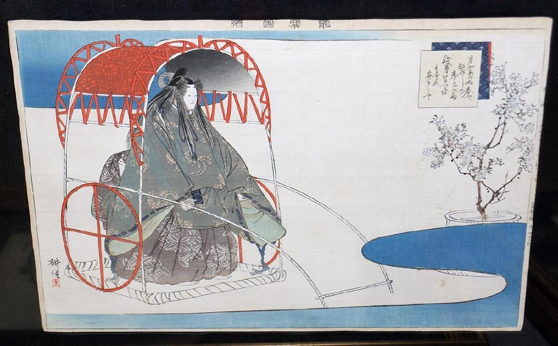 (6) TSUKIOKA KOGYO WOODBLOCK PRINTS - NOH SERIES - 9